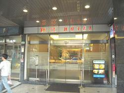 twn80908-hotel.jpg