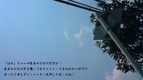 2b0e_20080429221449.jpg