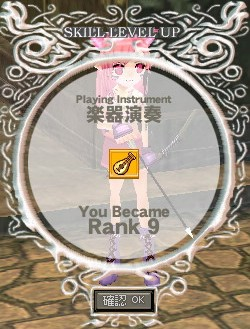 Playing Instrument R9 (蓮鳴)
