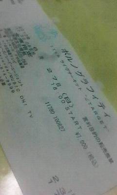 201006281957000.jpg