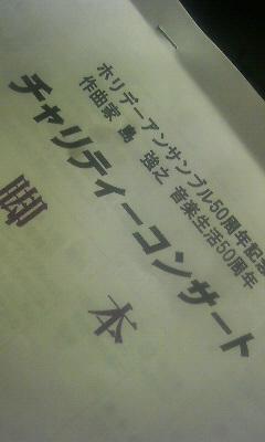 201011241836000.jpg
