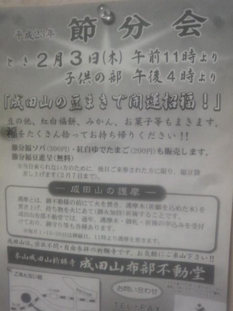 201101271931000.jpg