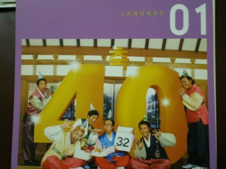 無限カレンダー2009 (ていじん子) 006