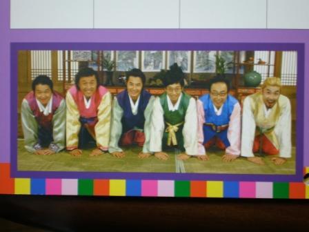 無限カレンダー2009 (ていじん子) 007