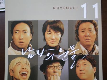 無限カレンダー2009 (ていじん子) 010