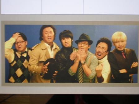 無限カレンダー2009 (ていじん子) 011