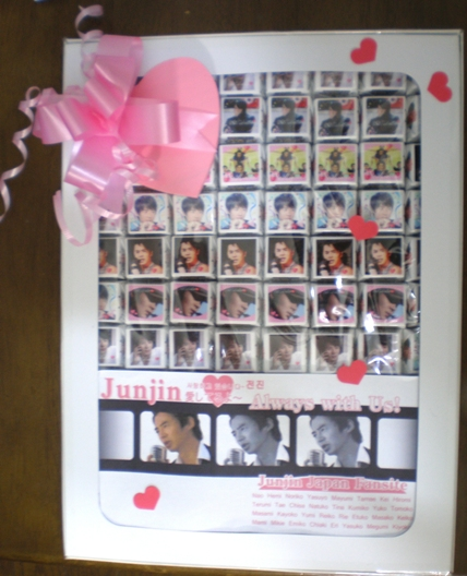 2009 valentine 005