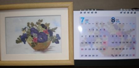 2009 ドジミ 誕生日プレゼント用 カレンダー 001