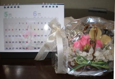 2009 ドジミ 誕生日プレゼント用 カレンダー 002