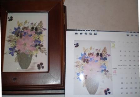 2009 ドジミ 誕生日プレゼント用 カレンダー 006