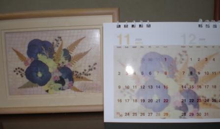 2009 ドジミ 誕生日プレゼント用 カレンダー 005