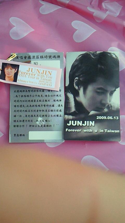 junjin11111.jpg