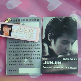 junjin22222.jpg