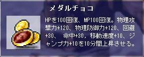 090921_205708.jpg