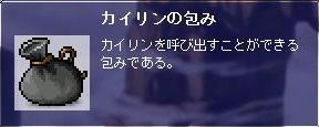 090921_212043.jpg