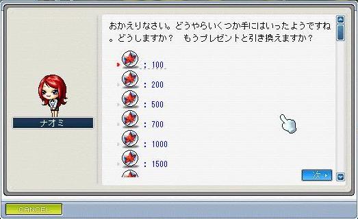 091001_215725.jpg