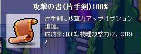 091002_223111.jpg