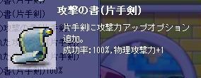 091002_223116.jpg