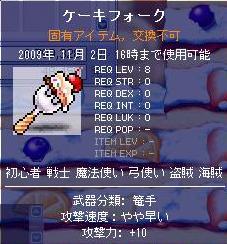 091101_163719.jpg