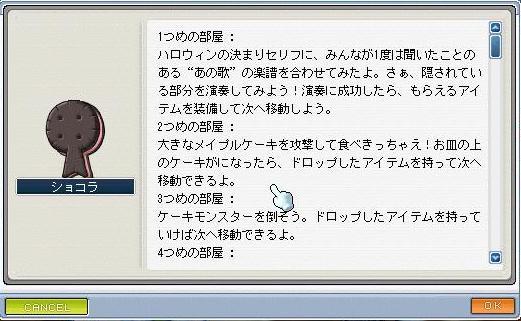 091101_163827.jpg