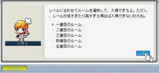 091101_170836.jpg