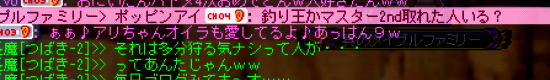 110415_211308.png