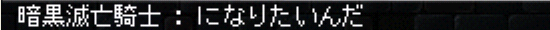 110420_065748.png