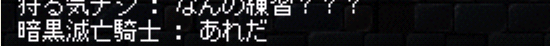 110420_065826.png