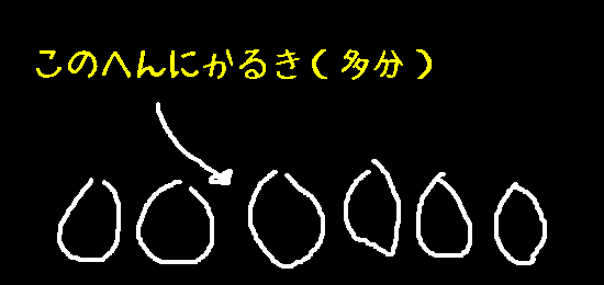 110920_220413.png