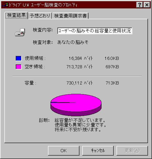 11266778_91.jpg