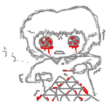 流血ピラミッド