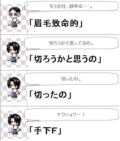 顔リスト4