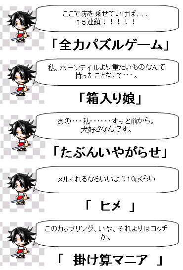 顔リスト9