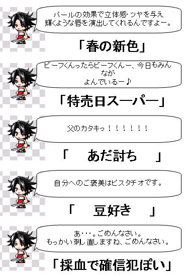 顔リスト10