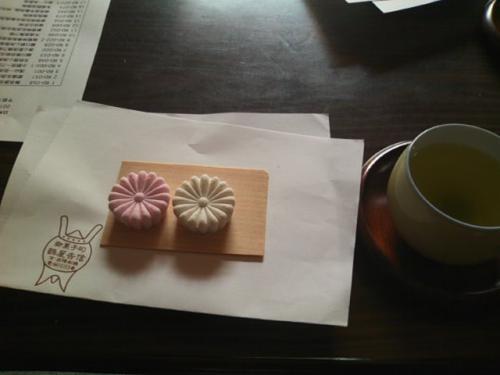 干菓子だいスキ