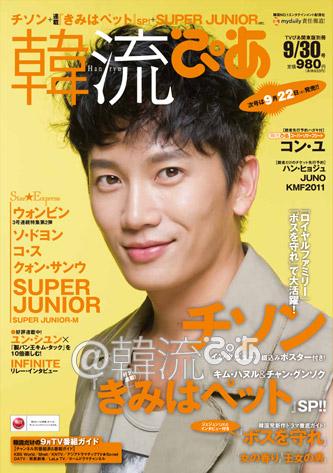 0822-hanpia-cover.jpg