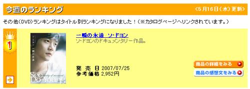 200705161458021001_1.jpg