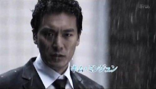 韓タメDX#82-08