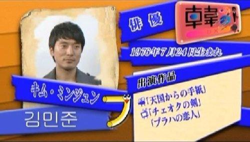 韓タメDX#82-24