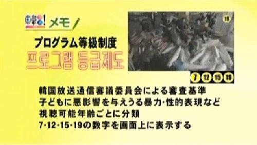 韓タメDX#82-89