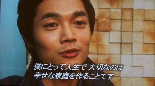 愛友情成功インタビュー11