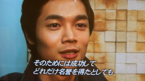 愛友情成功インタビュー12
