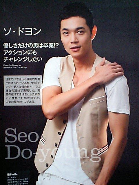 韓流T.O.P 創刊号1