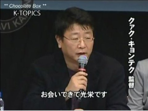 KNTVチング記者会見06