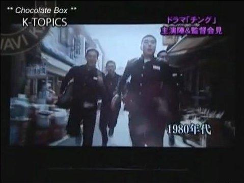 KNTVチング記者会見09