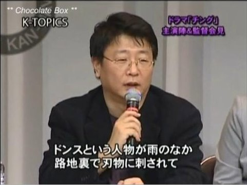 KNTVチング記者会見12