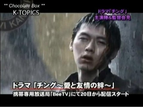 KNTVチング記者会見23