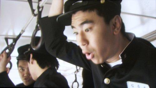 チング第4話09