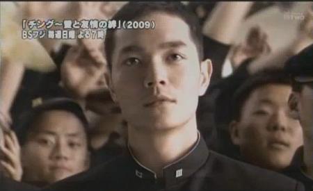 韓タメDX83-04