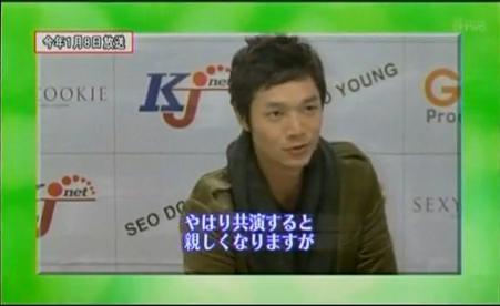 韓タメDX83-16